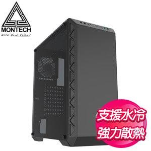 MONTECH 君主 Air 900 玻璃透側機殼《黑》(E-ATX/顯卡長370mm/CPU高165mm)