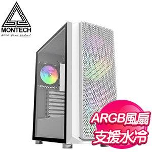 MONTECH 君主 Air X 玻璃透側機殼《白》(ATX/顯卡長340mm/CPU高163mm)