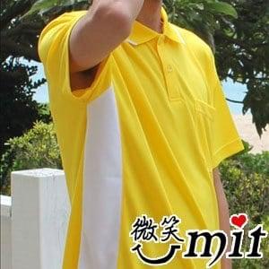 【微笑MIT】CHIAMEI/佳美-咖啡紗針織POLO杉 男款MS-301102(黃)