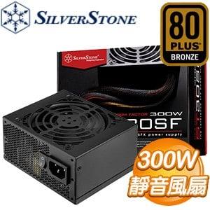 SilverStone 銀欣 ST30SF-V2 300W 銅牌 SFX電源供應器(5年保/附ATX轉接架) SST-ST30SF-V2