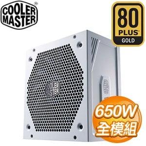 Cooler Master 酷碼 V650 GOLD V2 650W 金牌 全模組 電源供應器《白》(10年保)
