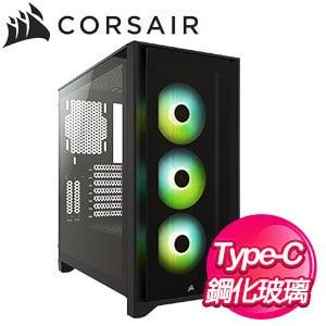 CORSAIR 海盜船【iCUE 4000X RGB】玻璃透側 E-ATX機殼(顯卡長36/CPU高17)《黑》