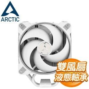 ARCTIC Freezer 34 eSports DUO CPU塔型散熱器《灰白》(高157/TDP 210W/雙風扇) AC-FZ34ED-GW