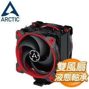 ARCTIC Freezer 34 eSports DUO CPU塔型散熱器《黑紅》(高157/TDP 210W/雙風扇) AC-FZ34ED-R
