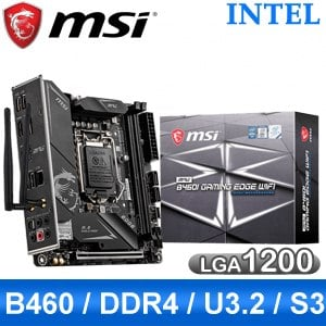 MSI 微星 MPG B460I GAMING EDGE WIFI LGA1200主機板(ITX/3+2年保)
