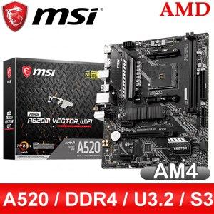 MSI 微星 MAG A520M VECTOR WIFI AM4主機板(M-ATX/3+2年保)