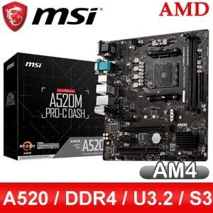 MSI 微星 A520M PRO-C DASH AM4主機板(M-ATX/3+1年保)