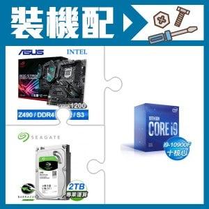 i9-10900F+華碩 ROG Z490-F GAMING ATX主機板+希捷 新梭魚 2T 硬碟
