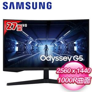 Samsung 三星 Odyssey G5 C27G55TQWC 27型 1000R 2K 曲面電競螢幕