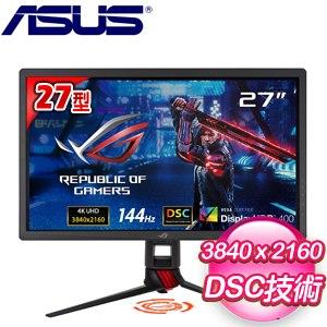 ASUS 華碩 ROG Strix XG27UQ 27型 4K 144Hz DSC 電競螢幕