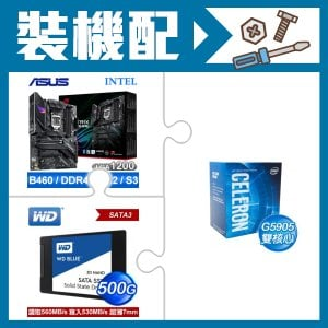 G5905+華碩B460-F ATX主機板+WD 藍標 500G SSD