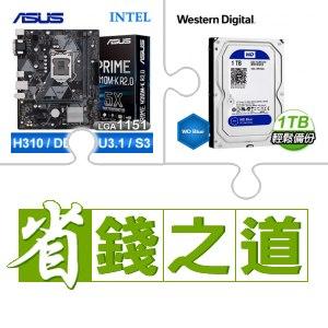 華碩H310M-K主機板(X3)+WD 藍標 1TB硬碟(X5) ★送G4900
