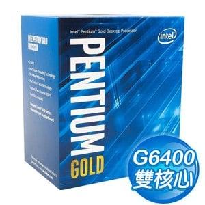 Intel 第十代 Pentium G6400 雙核心處理器《4.0Ghz/LGA1200》(代理商貨)