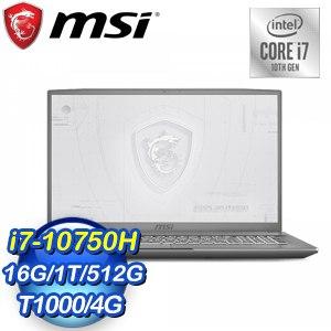 MSI 微星 WF75 10TI-482TW 17.3吋繪圖筆電(i7-10750H/16G/1T+512G SSD/Quadro T1000-4G/W10P)