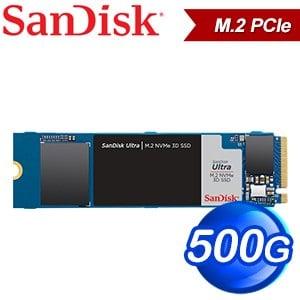 SanDisk Ultra 3D 500GB M.2 NVMe PCIe SSD固態硬碟(讀:2400M/寫:1750M)