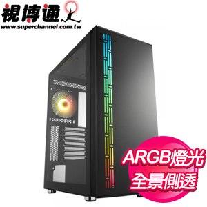 視博通【MW-I】玻璃透側 E-ATX 電腦機殼《黑》(顯卡350mm/CPU165mm)