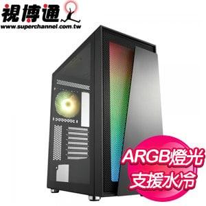 視博通【MW-II】玻璃透側 E-ATX 電腦機殼《黑》(顯卡350mm/CPU165mm)