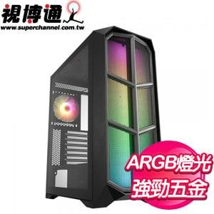 視博通【MW-III】玻璃透側 E-ATX 電腦機殼《黑》(顯卡350mm/CPU165mm)