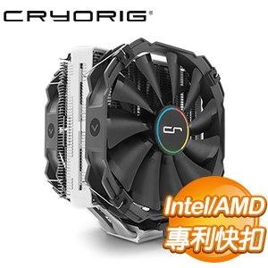 CRYORIG 快睿 R5 CPU塔型散熱器 (XF140*2/200W/高163mm)