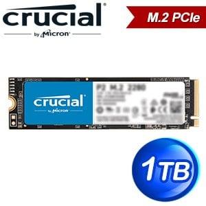 Micron 美光 Crucial P2 1TB M.2 PCIe SSD固態硬碟(讀:2400M/寫:1800M/3D QLC)