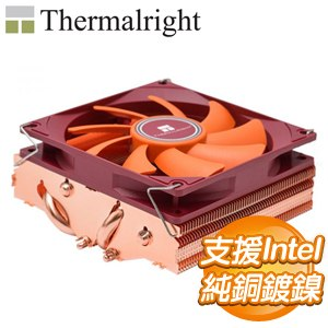 Thermalright 利民 AXP-90i Full 全銅 下吹式散熱器(INTEL專用/高47mm)