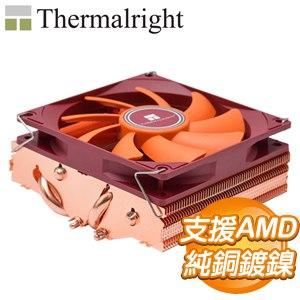 Thermalright 利民 AXP-90R Full 全銅 下吹式散熱器(AM4專用/高47mm)