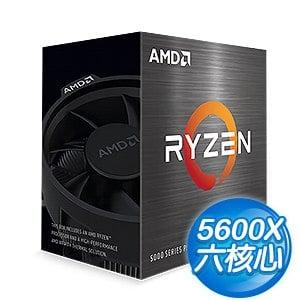 AMD Ryzen 5 5600X 6核/12緒 處理器《3.7GHz/35M/65W/AM4》