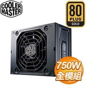 Cooler Master 酷碼 V750 SFX Gold 750W 金牌 全模組 電源供應器(10年保)
