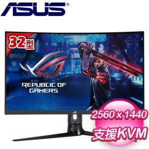 ASUS 華碩 ROG Strix XG32VC 32型 170Hz曲面電競螢幕