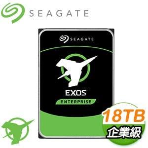 Seagate 希捷 企業號 18TB 3.5吋 7200轉 256M快取 SATA3 EXOS企業級硬碟(ST18000NM000J-5Y)