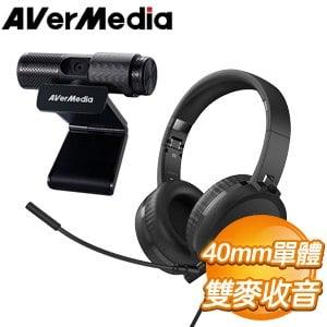 圓剛 個人視訊協作組合包(AH313耳機麥克風+PW313網路攝影機)