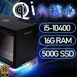華碩A1系列【mini調虎離山】i5-10400六核 小型電腦(16G/500G SSD)《A1 PLUS》★送三件式喇叭