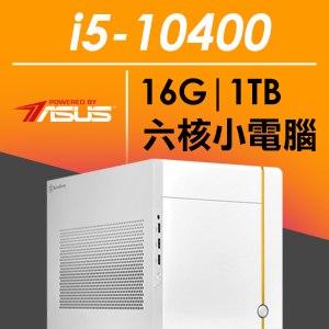 華碩SG系列【焰動雲霄】i5-10400六核 小型電腦(16G/1T SSD)