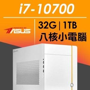 華碩SG系列【天路引歸】i7-10700八核 小型電腦(32G/1T SSD)
