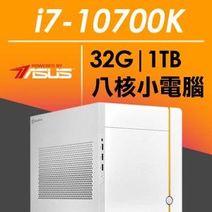 華碩SG系列【蓮法靈光】i7-10700K八核 小型電腦(32G/1T SSD)
