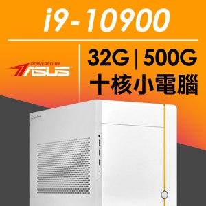 華碩SG系列【大梵聖掌】i9-10900十核 小型電腦(32G/500G SSD)