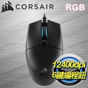 CORSAIR 海盜船 KATAR PRO Ultra-Light 輕量電競滑鼠