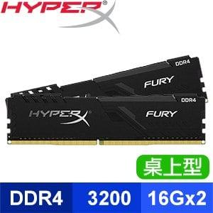 HyperX FURY DDR4 3200 16G*2 桌上型記憶體《黑》(HX432C16FB4K2/32) 2048*8