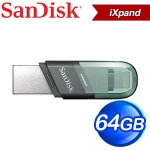 SanDisk iXpand 64G Flash Drive Flip iOS OTG 翻轉隨身碟