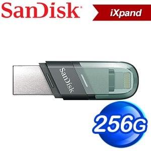 SanDisk iXpand 256G Flash Drive Flip iOS OTG 翻轉隨身碟《鐵灰》