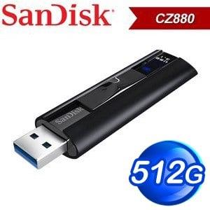 SanDisk Extreme Pro 512G CZ880 隨身碟(讀:420M/寫:380M)