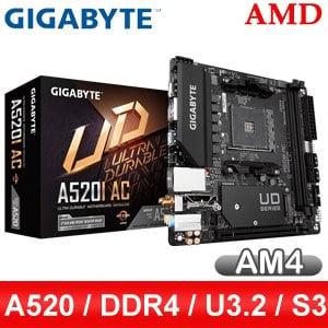 Gigabyte 技嘉 A520I AC AM4主機板(ITX/3+1年保)