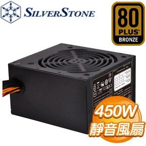 SilverStone 銀欣 SST-ET450-B 450W 銅牌 電源供應器(5年保)
