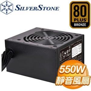 SilverStone 銀欣 SST-ET550-B 550W 銅牌 電源供應器(5年保)
