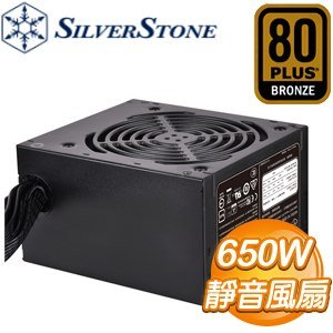 SilverStone 銀欣 SST-ET650-B 650W 銅牌 電源供應器(5年保)