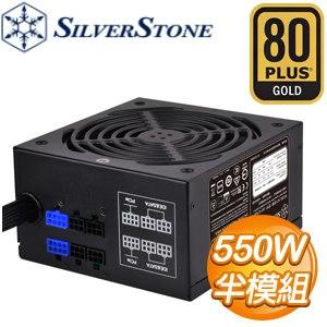 SilverStone 銀欣 SST-ET550-HG 550W 金牌 半模組 電源供應器(5年保)