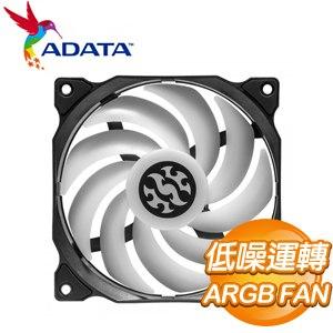 ADATA 威剛 XPG VENTO 120 ARGB 機殼風扇