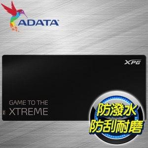 ADATA 威剛 XPG BATTLEGROUND 終極戰場 XL 滑鼠墊