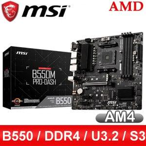 MSI 微星 B550M PRO-DASH AM4主機板(M-ATX/3+1年保)