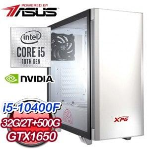 華碩系列【藤蔓刺擊】i5-10400F六核 GTX1650 電競電腦(32G/500G SSD/2T)